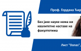 Лични ставови – Гордана Ћирић Марјановић